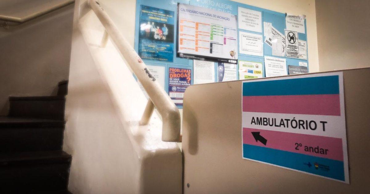 Passo a passo do Ambulatório Trans